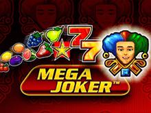 Mega Joker - игровой автомат
