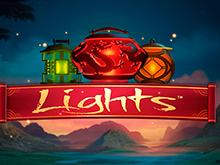 Lights - игровой автомат