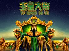 Азартная игра на биткоины: Yu Huang Da Di