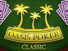 Биткоин ставки в игровом аппарате Oasis Poker