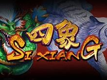 Si Xiang - игровой автомат