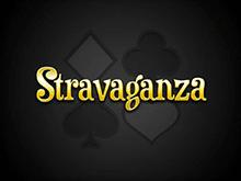 Биткоин ставки онлайн в аппарате Stravaganza