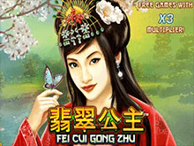 Играть с биткоин ставками в автомат Fei Cui Gong Zhu