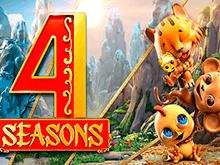 Играть онлайн с биткоин ставками в 4 Seasons