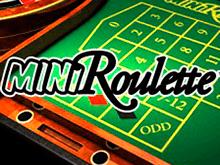 Mini Roulette - игровой автомат