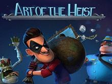 Биткоин ставки в аппарате Art Of The Heist